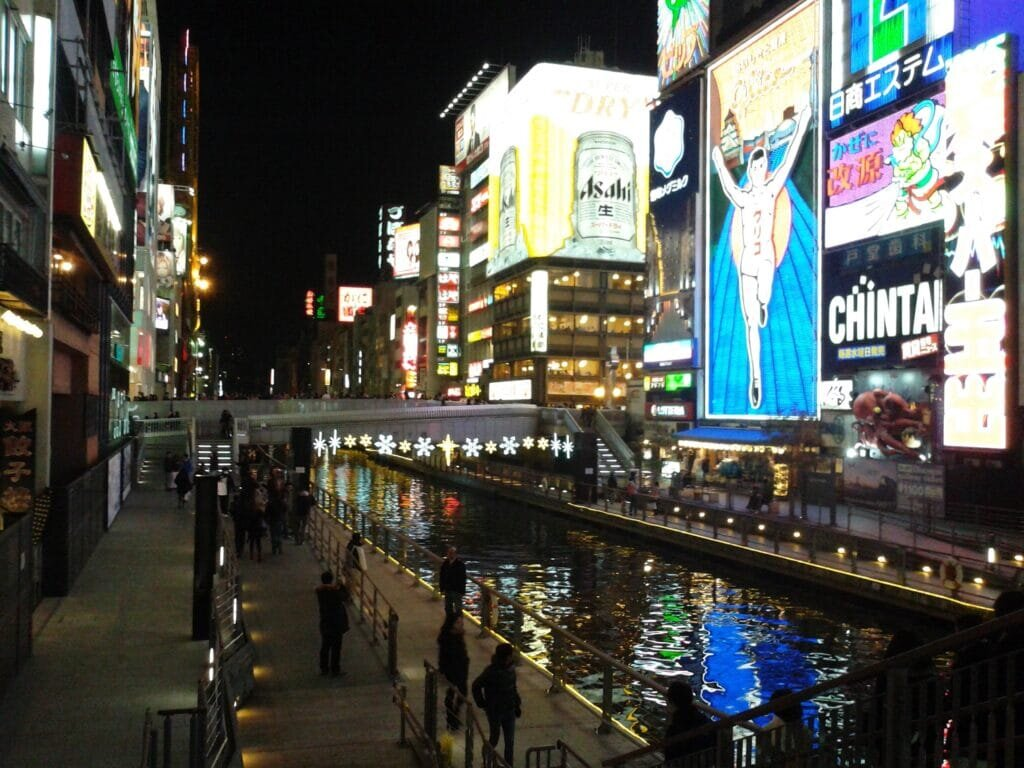View of Dotonbori in downtown Osaka.