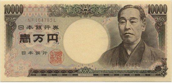 Tekijuku alumnus Fukuzawa Yukuchi on the 10,000-yen note.
