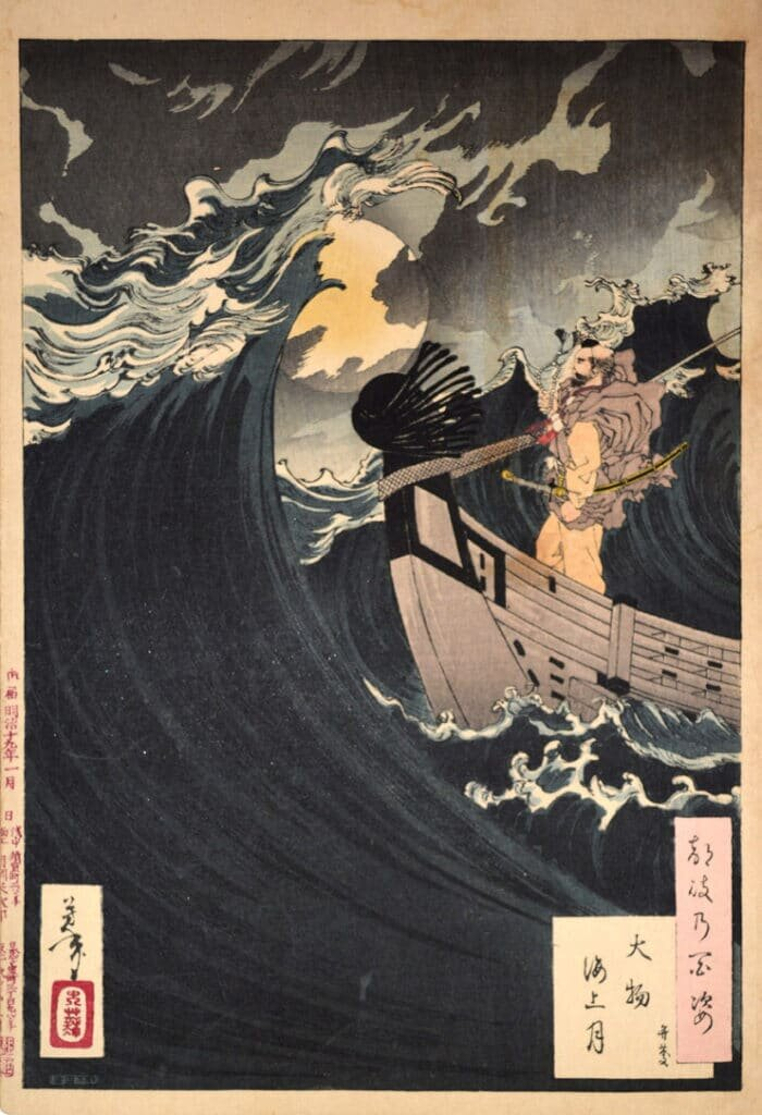 Tsukioka Yoshitoshi's 'Moon Above the Sea at Daimotsu Bay'.