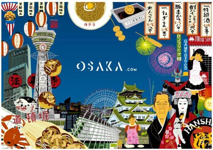 Osaka.com's new logo (July 2020)