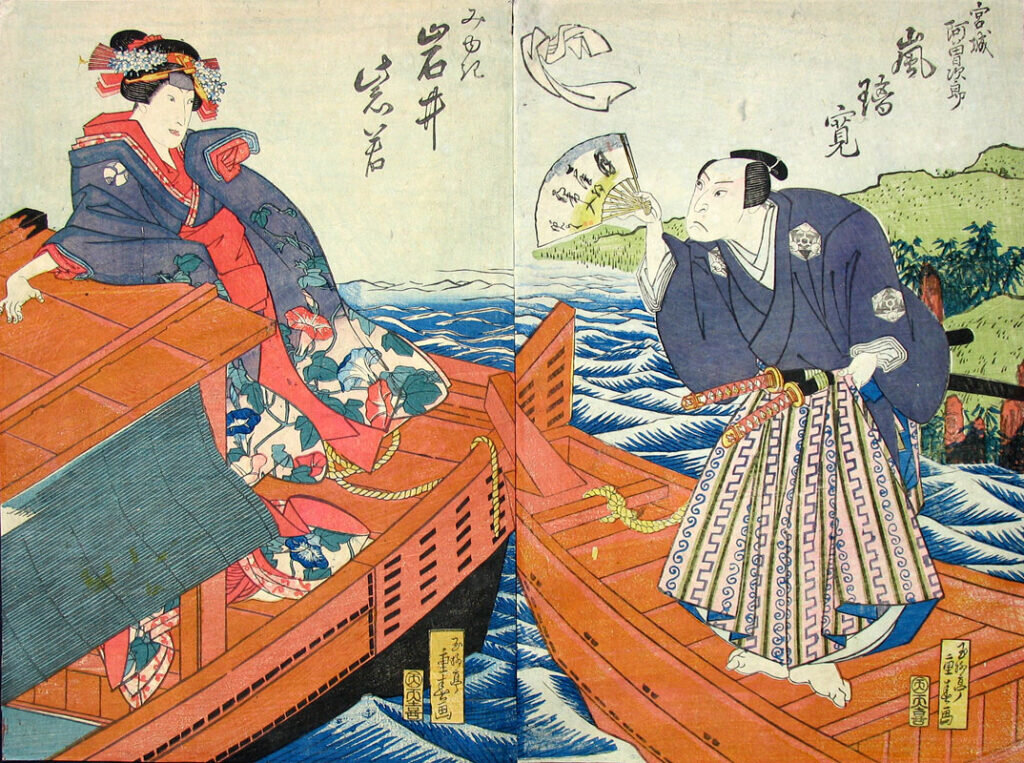 An ukiyo-e print based on a kabuki scene.