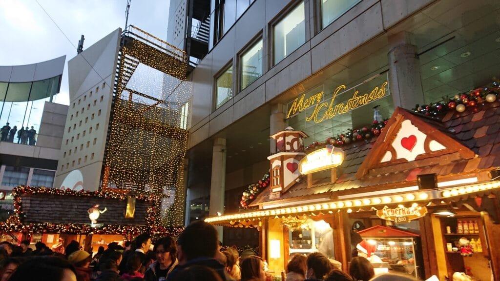 German Christmas Market in Osaka.