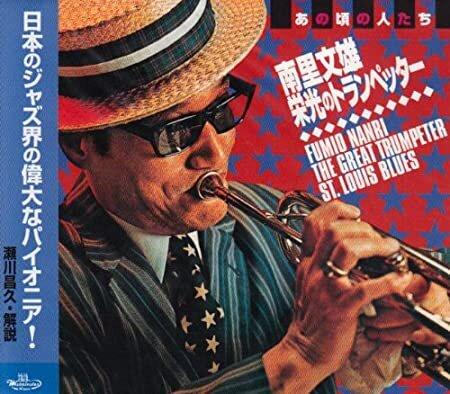 Nanri Fumio album art.