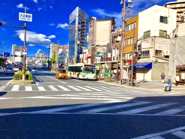 cycling in osaka