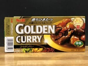 How to make Jiyuken Curry: Curry Roux