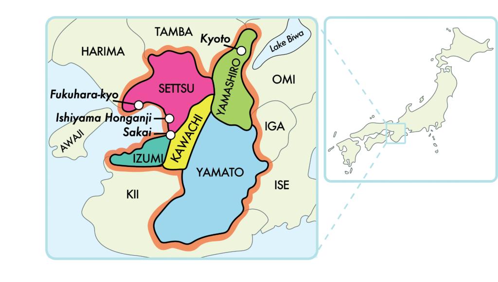 "Mediaeval provinces in the ""capital region"" of Kinai."
