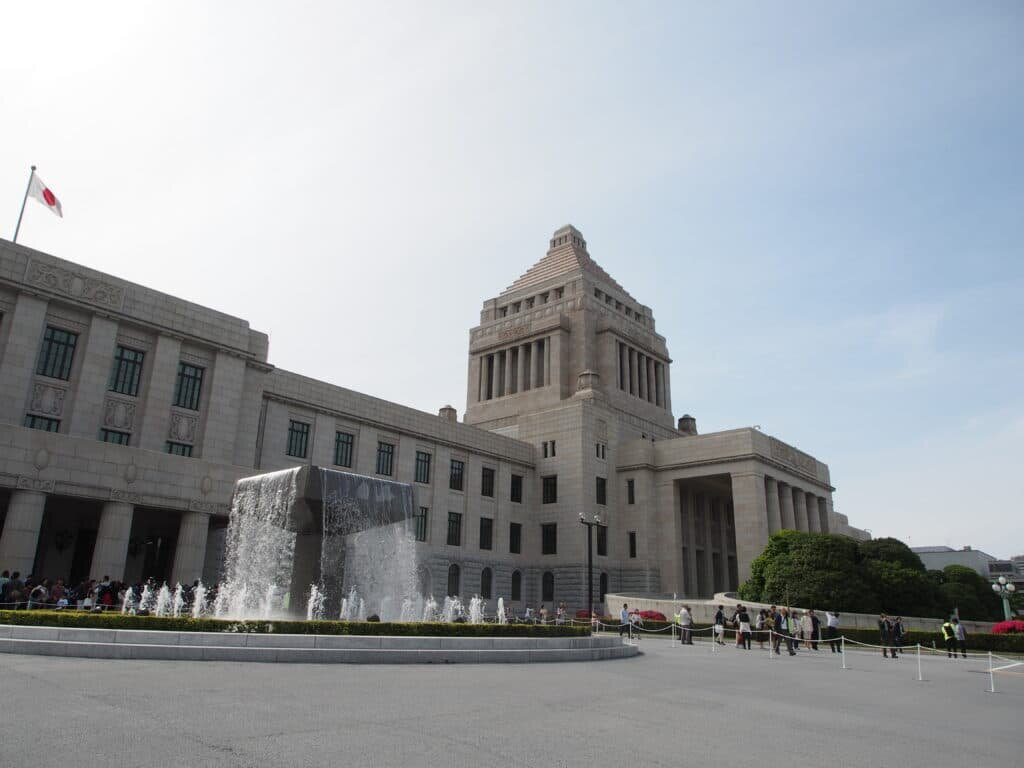 The National Diet building in Tokyo. Source: Wikipedia https://commons.wikimedia.org/wiki/File:National_Diet_Building_P5030133.jpg