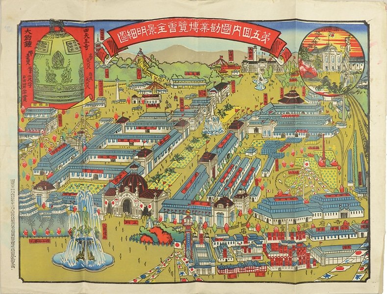 Layout of the 1903 National Industrial Exposition in Tennoji Park. Source: Yamada Shoten https://www.yamada-shoten.com/onlinestore/detail.php?item_id=43060