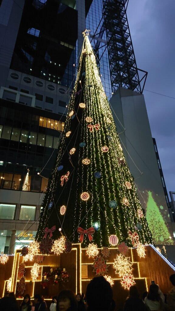 Diplomatic History of Osaka
