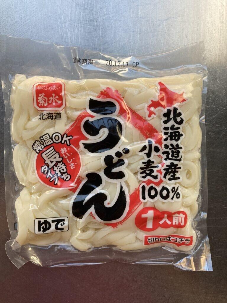 How to make osaka udon: udon