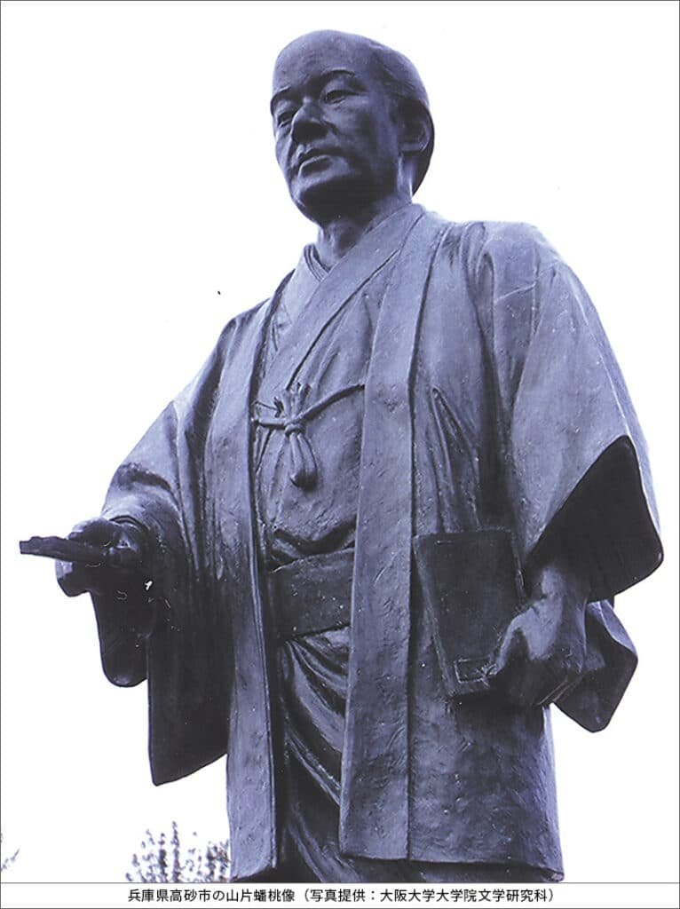 Statue of Yamagata Banto. Source: Osaka 21st Century Association https://www.osaka21.or.jp/web_magazine/osaka100/087.html