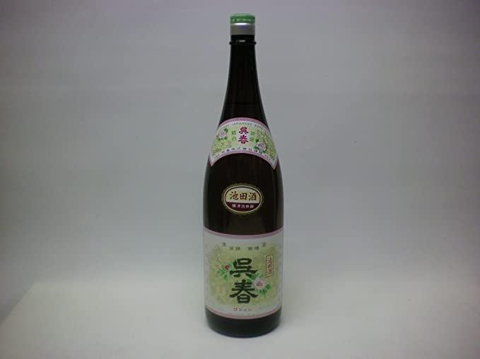 Ikeda Osaka