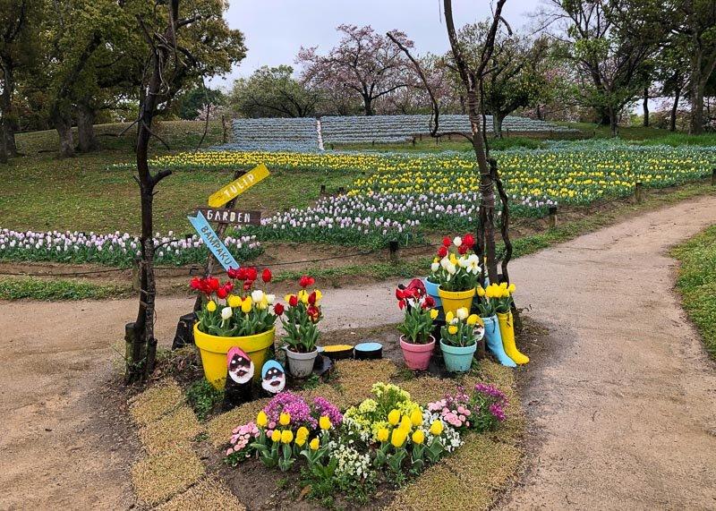 expo 70 commemorative park